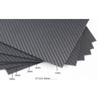 China High Density Carbon Fiber Products Solid Carbon Fiber Sheets 0.2mm - 6mm on sale