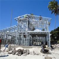 China Metal Construction Materials Light Steel Frame Prefabricated House frame steel structure on sale