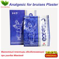China magnetic traumatic injury treatment herbal patch Magnetic plaster fracture muscle massage pain relief orthopedic plaster on sale