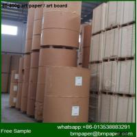 Quality 80gsm virgin white bleached kraft paper wholesale