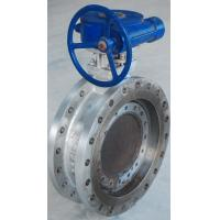 Cheap API Butterfly valve for sale
