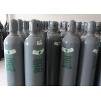 Cheap Industrial High Pressure Steel Helium Gas Cylinder With 37Mn Steel Material for sale