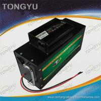 Cheap Aluminum Alloy Shell 50Ah 12V LiFePO4 Battery for Solar LED Street Light for sale