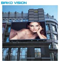 Cheap IP65 P8 Outdoor Smd Led Screen , High Brightness Outdoor Led Digital Signage for sale