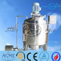 Cheap stainless steel mixing tank emulsification tanks for dairy food yogurt cheese ss316 2000L 10000L for sale