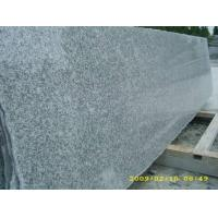 Cheap Granite Tiles, Granite Slabs, Stone Slab, Marble Tiles for sale