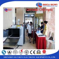 China Multi - Energy X Ray Security Scanner on sale