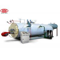 Cheap Fire Tube Horizontal Steam Boiler , Automatic Oil Gas Steam Boiler for sugar factory for sale