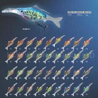 Buy cheap Fishing Lure (Z108) from wholesalers