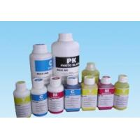 Cheap Art Paper Ink for Epson for sale
