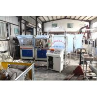 Cheap Auto Disposable Coffee Paper Cup Making Plant With PLC Control for sale