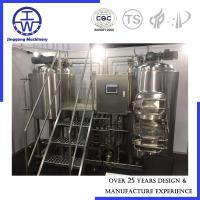 Cheap 400L 500L Beer Production Line , Beer Processing Plant SS304 Or SS316L for sale