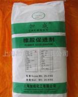 Cheap Rubber Accelerator ETU for sale