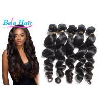 Cheap customized 16 Inch Loose Wave Peruvian Human Hair Extensions wholesale