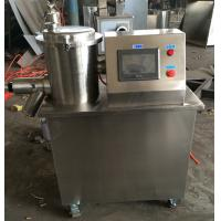 Cheap Safety High Shear Wet Granulation Granulating Time 1 - 4 Minutes Support Dry Powder for sale