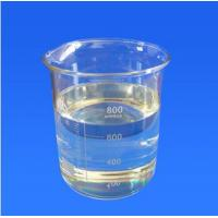 Cheap CAS 89-98-5 O-Chlorobenzaldehyde Acid Zinc Electroplating Brightener Oily Liquid for sale