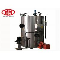 Cheap Fire Tube Industrial Steam Generator , Small Vertical Oil Gas Fired Steam Generator for food and beverage for sale
