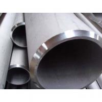 Mirror stainless steel seamless pipe&tube
