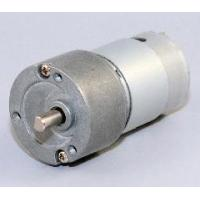 Cheap DC permanent magnet gear motor  with shielding cover , worm geared motor for sale