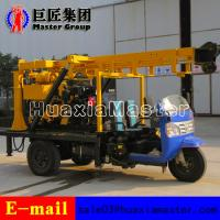 Cheap XYC-200A Truck mounted Full Hydraulic Mobile 200m Water Well Bore Hole Drilling Rig Factory Price for sale