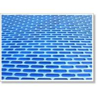 Buy cheap Perforated Wire Mesh from wholesalers