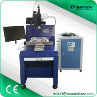 China Auto Rotary Handy Pen YAG Laser Welding Machine With Steel Pipe 400w 500w on sale