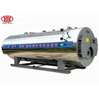 Cheap Industrial Diesel Steam Boiler Natural Circulation Type For Dry Cleaning Machine for sale