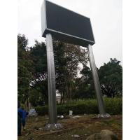 Cheap Front Open P8 RGB Video Outdoor Led Video Screen Advertising Billboard Fixed installation for sale
