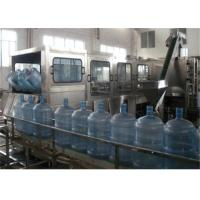 Cheap Mineral Water / Pure Water Production Line , water bottle filling equipment wholesale