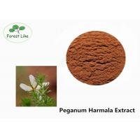 Quality Medicine Grade Peganum Harmala Extract Plant Extract Powder for Health-care wholesale