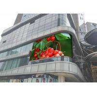 Cheap RGB Full Color Outdoor Led Advertising Panel IP67 Waterproof Grade 5mm Pixel Pitch for sale