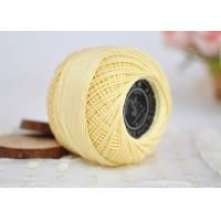 Cheap Eco - friendly 3# Lace Thread 6S / 3 Ply Crochet Cotton Yarn Lace Products Use for sale