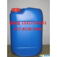 Cheap Benzyl Benzoate Solvent White Oily Liquid For Various Products Dissolution for sale