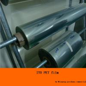 Cheap 30 ohm Transparent  conductive ITO PET film EMI shielding film for sale