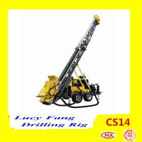 Used Atlas Copco CS14 Trailer Mounted Geotechnical & Exploration Drilling Rig for Minerals