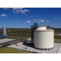 Cheap Cryogenic Storage Tanks Full Containment LNG Storage Tank ABAQUS Software for sale
