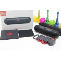 Cheap Beats Pill 2.0 Wireless Portable Speaker With Bluetooth Conferencing Black  from grgheadsets.aliexpress.com for sale