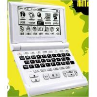 Cheap Talking Electronic Dictionary (I318) for sale