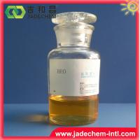 Buy cheap BEO nickel plating brightener additive from wholesalers