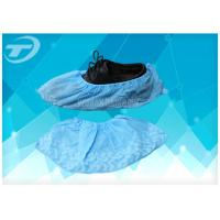 Cheap Non Allergic Disposable Shoe Covers With Multi Layered Nonpoisonous for sale