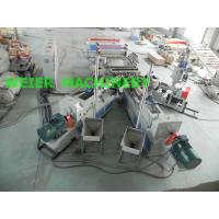 Cheap Plastic PVC Corrugated Roof Sheeting Machine 4 Layers Multi-cavities for sale