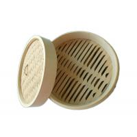 China Two Layers Bamboo Steamer Japanese Table Ware for Restaurant on sale