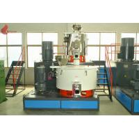 Cheap 500L / 1000L High Speed Mixers , 900 Kg Hour Industrial Mixing Machines for sale