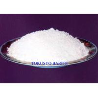 Cheap Chemical Barium Sulfate White Barite Powder or Lumps , Oil Drilling Additives Baryte Ore for sale