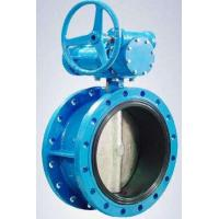 Cheap Flanged Resilient Sealing Stainless Steel / Ductile Iron Butterfly Valve 1.0MPa / 1.6MPa for sale