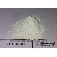 Buy cheap 100% Resend Testosterone Anabolic Steroid Turinabol / Clostebol Acetate Hormone CAS 855-19-6 from wholesalers
