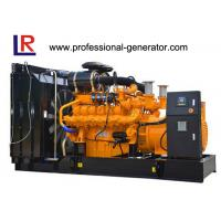 Cheap Water Cooled 800 - 1600kw Biomass / Natural Gas Generators with Multi - Cylinder Electric Start for sale