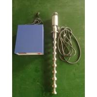 China High Power Ultrasonic Transducer / Ultrasonic Generator And Transducer For Cleaning on sale