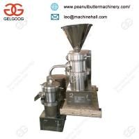 Cheap Multi-purpose Almond Butter Grinding Machine|Almond Butter Grinding Machine for sale