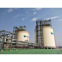 Cheap HYSYS Full Containment LNG Storage Tank Self Support Ceiling Double Layer Tank for sale
